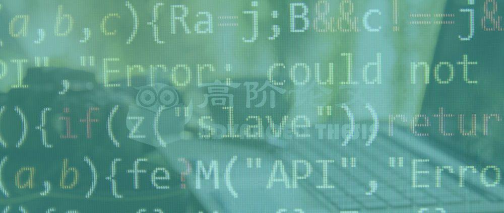 软件编程绘图